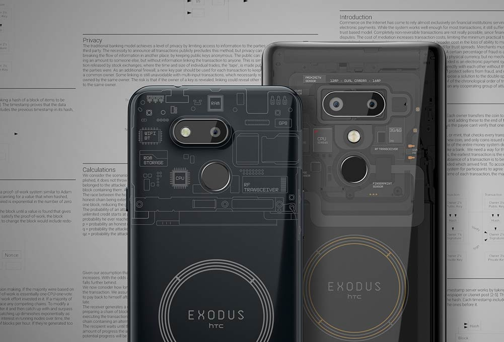 HTC Exodus one